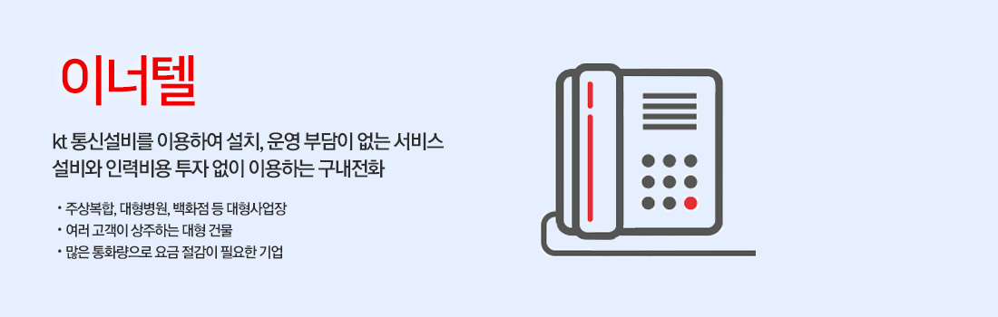 phone_01.jpg